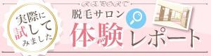 banner-taiken-side